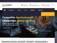 exchangecurrency.cc